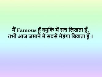 Hindi Hindi Attitude wallpaper