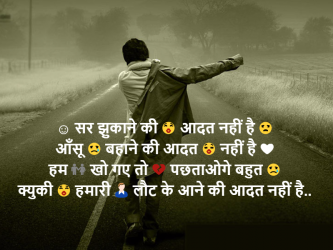 Hindi Hindi Attitude wallpaper