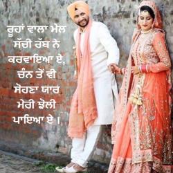 Punjabi  Specially for Girls wallpaper