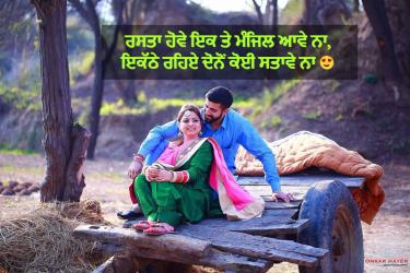 ghaint punjabi couples instagram