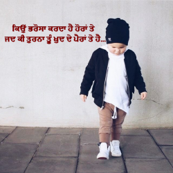 Punjabi  One Liner wallpaper