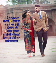 punjabi couple for whatsapp dp