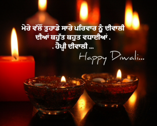 punjabi deewali wallpapers collection