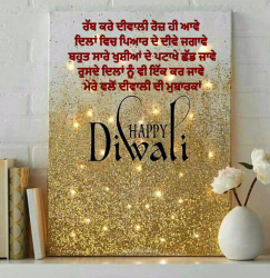 ਦੀਵਾਲੀ ਸਟੇਟਸ  wallpaper , punjabi deewali wallpapers, best wallpapers diwali, punjabi
