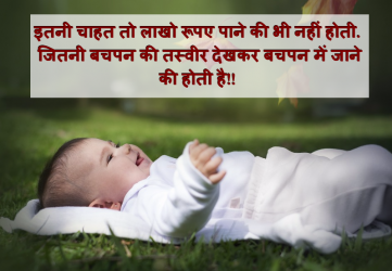 hindi motivational quotes for sales team