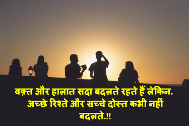 motivational v hindi