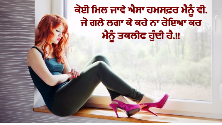 Specially for Girls wallpaper