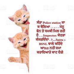 Funny Punjabi wallpaper