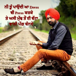Punjabi Sardar Messages wallpaper