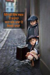 Punjabi Life Quotes wallpaper