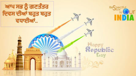 26 january 2020 republic day quotes