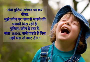 hindi jokes wallpaper