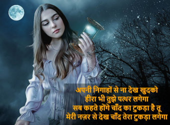 Hindi Romantic wallpaper wallpaper