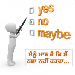 wallpaper against drugs in punjabi