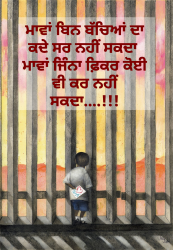 Best Punjabi mother day wallpaper
