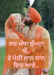 Punjabi couples wallpaper