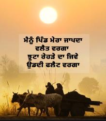 Punjabi Culture wallpaper