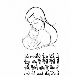 maa bapu punjabi status in hindi
