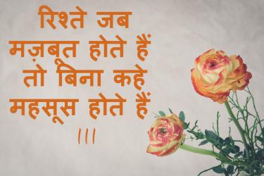 miss you good morning hindi sms