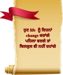 Punjabi Attitude Status wallpaper