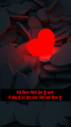 punjabi couples wallpapers with quotes