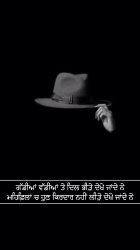 elder thoughts punjabi