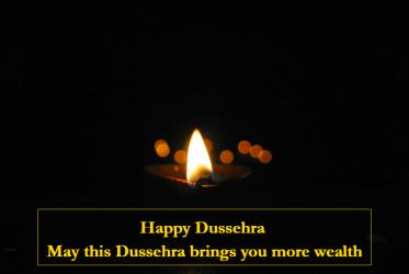 dussehra greeting ecard