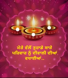 punjabi festival diwali