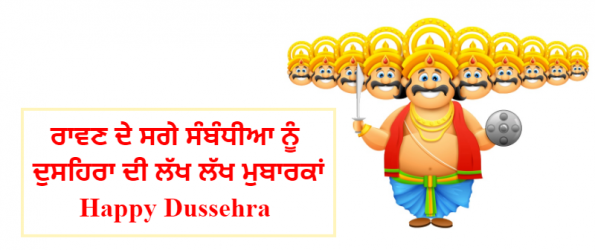 punjabi photos dussehra