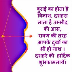 hindi picture dasara