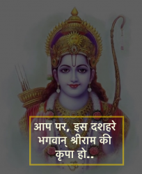 hindi dussehra messages