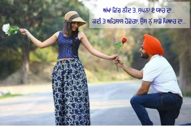 punjabi couple poses