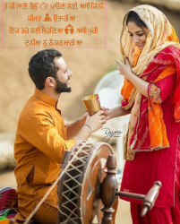punjabi cute couples new instagram images