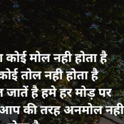 good morning hindi girlfriend