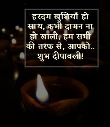 diwali love quotes