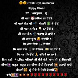 Advance happy diwali message