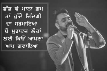 babbu maan best quotes