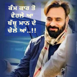 babbu maan songs wallpaper