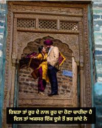 punjabi romantic hd pic