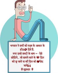 shayri of good morning hindi
