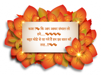 good morning quotes hindi m
