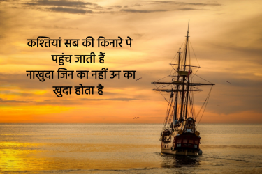 good morning hindi love message
