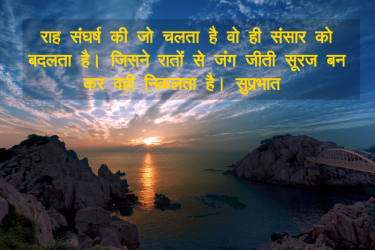 love you good morning hindi shayari