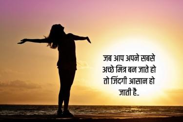 good morning hindi images