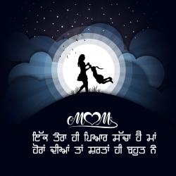 punjabi quotes about mother