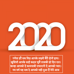 status of happy new year hindi
