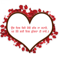 punjabi romantic and sad status