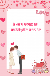 punjabi romantic couple instagram