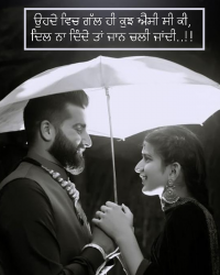 punjabi romantic shayari in hindi