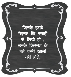 hindi motivational quotes about life